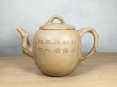 YiXing Chinese Teapot - Zhu Ni Zhi Sha - China - late 20th Century