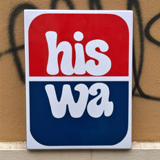 Emaille bord - HISWA - Amsterdam - 80's - Vintage
