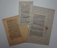 Lot of 3 Arab manuscripts, Persia and North Africa - 19th century