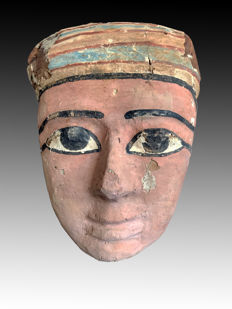 Egyptian Wooden Mummy Mask - 11.75 Inches