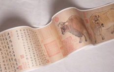 A reproduction of old painting five cattle map画芯《五牛图》- China - second half 20th century