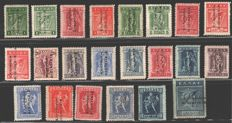 Greece - 1912 - Overprint stamps from the Balkan War -  Unificato catalogue no. 199/219