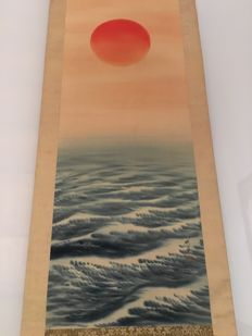 "Painting on scroll by Otake Chikuha 尾竹竹坡 (1878-1936) - ""Sun Rising Over the Sea"" - Japan - ca. 1910"