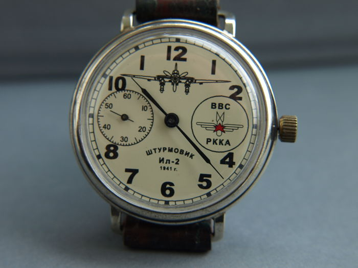46 Molnija Pilot IL- 2  military marriage wristwatch 1950-55