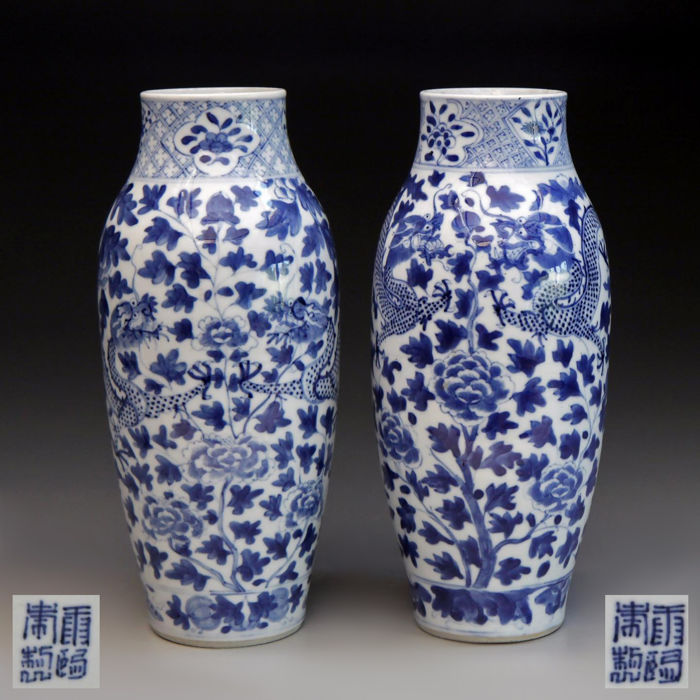Pair Antique Chinese Porcelain Dragon Vases China 19th Century
