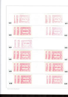 Israel - 1990/2014 - Collection of Vending Machine Labels, FRAMA