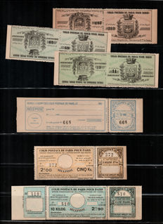 France 1894/1930 - 'Colis Postaux Paris', small set of series