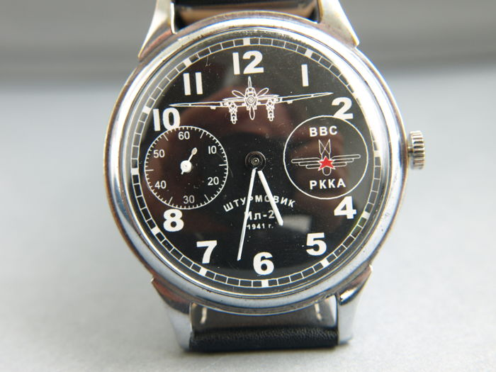 37 Molnija Pilot IL- 2 military marriage wristwatch 1950-55