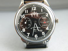 42. Molnija Pilot IL- 2 military marriage wristwatch 1950-55