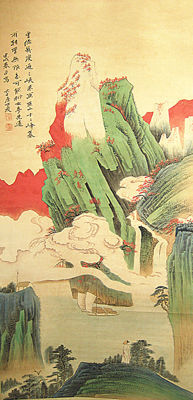 A scroll painting, Made after Zhang Daqian《張大千-金碧山水圖軸》 - China - late 20th century
