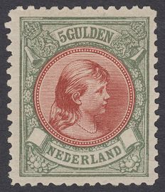 "The Netherlands 1896 - Princess Wilhelmina ""Hair down"" - NVPH 48, with inspection certificate"