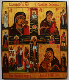 Russian orthodox iсon,  Four-part icon with a crucifix , hand painted, tempera, wood.