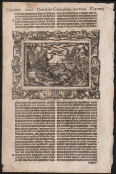 Virgil Solis (1514-1562) - Leaf from the Bible: The story of David and Saul - 1565