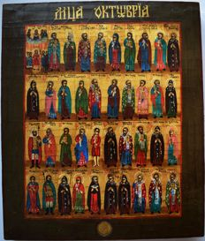 Russian orthodox iсon, Menaion , Month of October, hand painted, tempera, wood.
