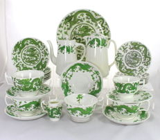 Coalport & Hammersley - Vintage Porcelain Tea Set - Green Dragon Chinoiserie Pattern - 6/7 Place Setting - 30 Items