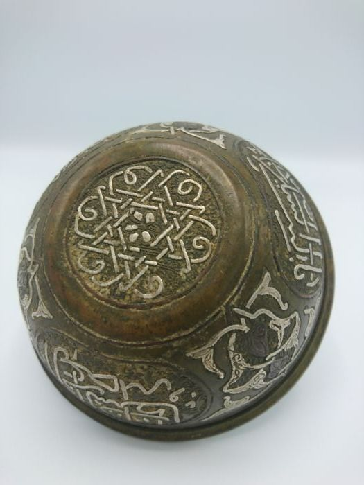 Mamluk bowl, copper inlaid with silver - Central Asia - Mid 19th century