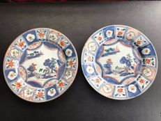 Pair of porcelain Imari plates - China - 18th century