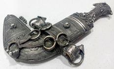 Antique Silver Omani Jambiya Khanjar Dagger - Early 20th century (1926)