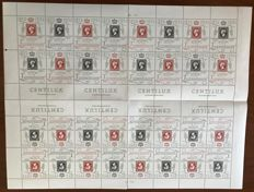 Luxembourg – Michel nos. 488/489 in complete sheet of 16 pairs (a few loose perforations)