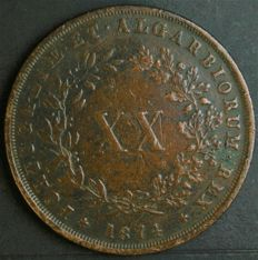 Portugal Monarchy - Luís I - XX Reis 1874 - Copper