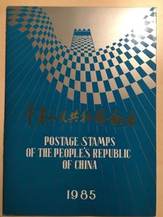 China 1985, 1986, 1987, 1988 and 1990 - Official Yearbooks from China National Philatelic Cooperation