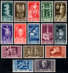 Italy, Kingdom, 1937 – Augustus – Complete series – Sass. No. S90