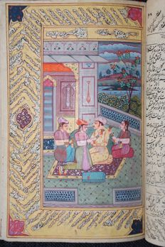 Book illumination; Illustrated Arabic tales - c. 1895