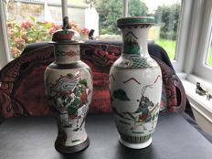 Two porcelain vases, Nanking - China - First/second half of the 20th century