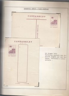 Taiwan (Republic of China) 1969/1981 - Postal stationary collection