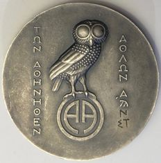 Greece - Medal (No Date) Athens Lawn Tennis Club - silver