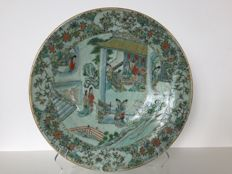 A large porcelain dish (38 cm) - China - 19th century