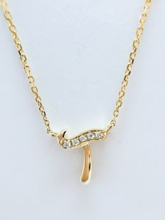 18 kt yellow gold initials necklace, letter 'T' set with diamond - 0.015 ct, G/SI - length 40 cm