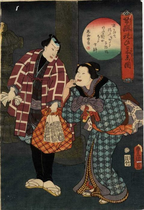 Original print by Utagawa Kunisada (Toyokuni III, 1786-1865) - 'Visit to the sanctuary for the ceremony of tobitoki' - Japan - 1860
