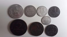 Russia/ Early Soviet Russia - 8 Copper and Silver Coins, 1922-1928