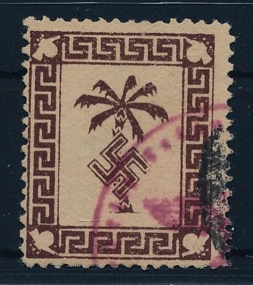 German Empire/Reich - 1943 - Tunis package postal stamp on netted paper - Michel 5b