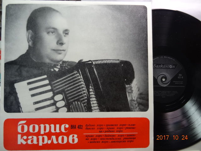 27 Albums with Folkmusic from Greece, Israel, Turkey, Bulgaria