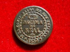 Spain - Isabel II (1833 – 1848) - 1/10 of a real (3.52 g / 19 mm) - 1853 - Segovia