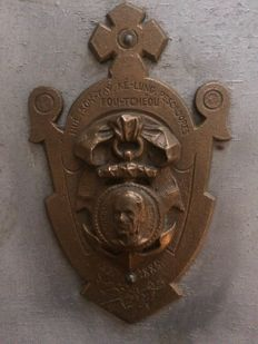 memory plate from the french battleship Le Courbet 1827/1885