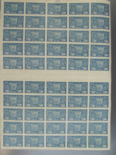 Russia - complete stamp sheet - Mi 177
