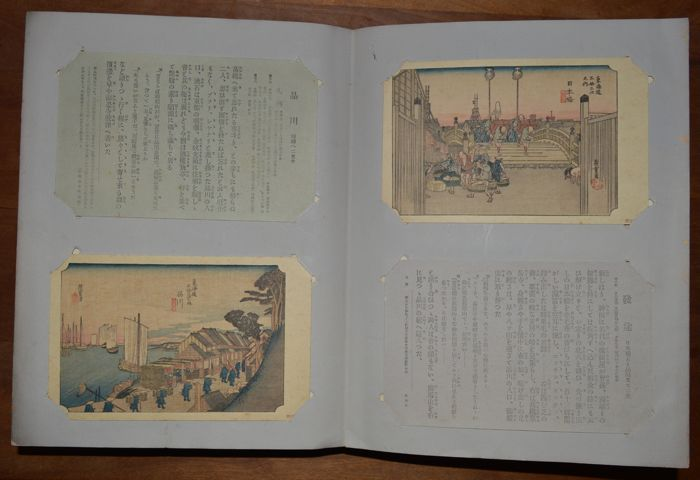 "Book with the complete set of 55 prints from the series ""The 53 Stations of the Tokaido"" by Utagawa Hiroshige (1797-1858) (postcard format reproductions) - Japan - 1906"