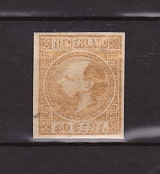 The Netherlands 1867 - King Willem III Third emission imperforated - NVPH 12IIv, with inspection certificate