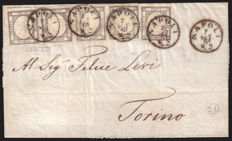 Neapolitan Provinces, 1861 – 1 gr, dark grey, strip of 4 and a single on letter from Naples to Turin – Sass. No. 19a