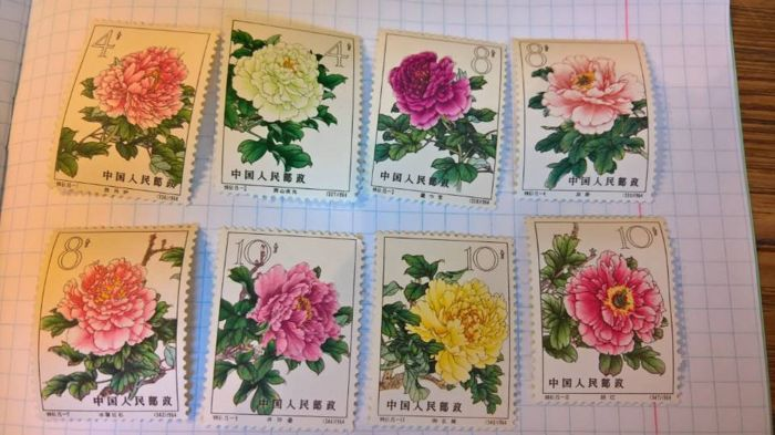 China 1961/1965 - Collection - 特46, 47, 48, 61, 63, 64, 66, 67, 68, 71, 73