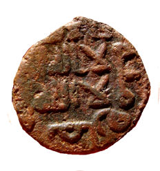 Al-Andalus – Dependent Emirate of Damascus – Early days of the invasion. Bronze felus (4.43 g, 18 mm). Minted in the year AH 108. (726 AD).
