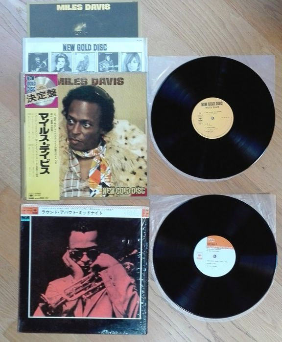 Miles Davis-New gold disc (1975 mono/stereo) , 'Round about midnight (1968 stereo reissue) .Japan pressings