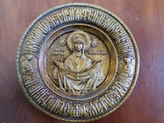 20 th century ortodox russian plate of protection of the Holy Virgin