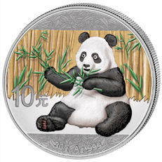 China - 10 yuan - tag design 2017 - coloured Edition - edition of only 5,000 Pieces
