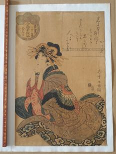 "Original print by Kitagawa Shikimaro (Active 1804-1820) – 'Kaoru of the house Sugata-Ebi(ya), kamuro Nioi and Tomeki' from the series ""Immortal Female Poets, up to date"" - Japan - 1813"