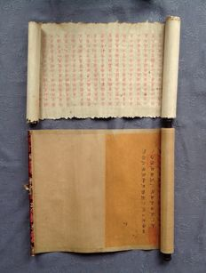 Imperial decree and Buddhist scroll - China - late 20th century