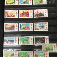 China – Stamp collection